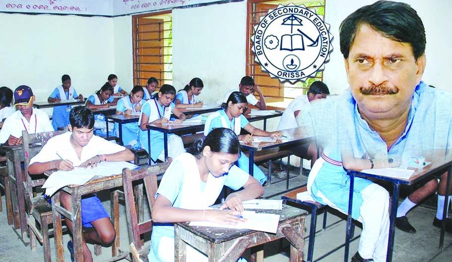 Matric Exam