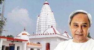 Samalei Temple