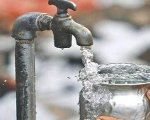 Pipe Water Supply